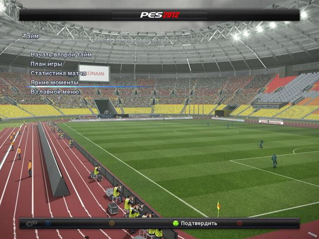 Luzhniki Stadium by SKT-SRG