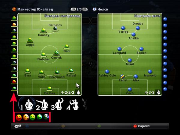 New Gameplan & Menu Graphics by Odil24