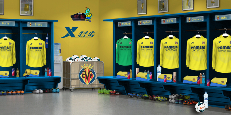 Locker Room Villarreal C.F. by Meryoju_