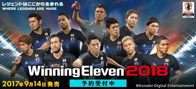 Konami Japón anuncia la portada de WE 2018