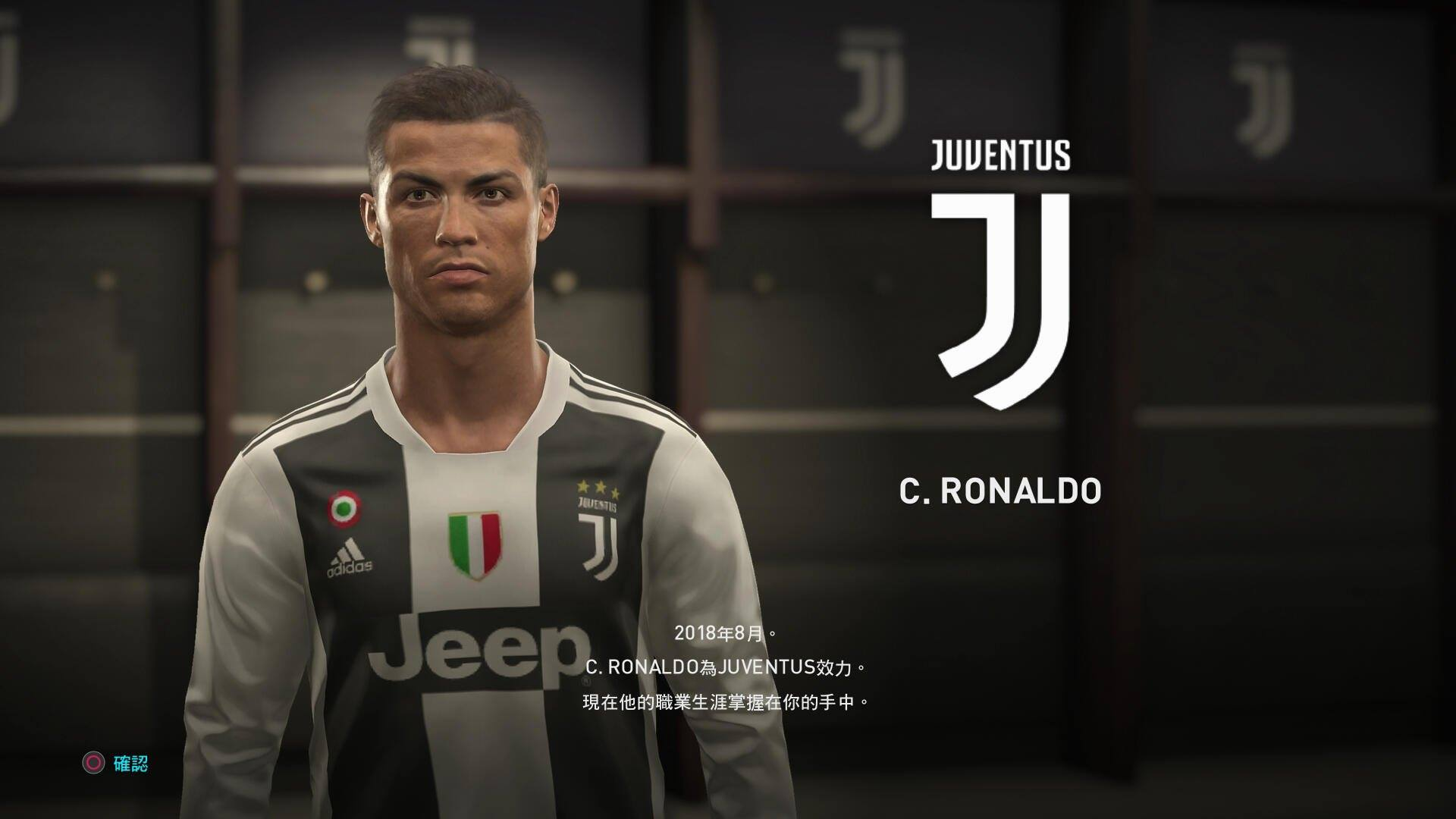 PES 2019 WEHK Option File [PS4][PC]
