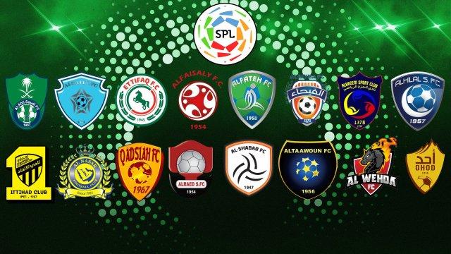 Saudi Professional League 1.0 By Viper12